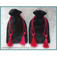 Buy cheap organza drawstring gift bag with tassels from wholesalers