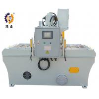 Buy cheap Double Station Hydraulic Die Cutting Press For Screen Protector And Electronic Parts 30T product