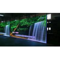 Buy cheap Portable Panels P10 Outdoor Led Display Epistar Chip Low Power Consumption from wholesalers
