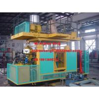 Buy cheap hdpe blow molding machine from wholesalers
