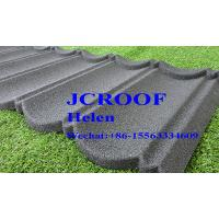 Buy cheap Roman Style Stone Coated Steel Metal Roofing Tiles Shingles with SONCAP from wholesalers