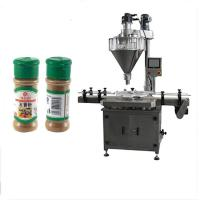 Buy cheap Powder filler detergent powder filling packing machine packing from wholesalers