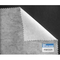 Buy cheap Side Seam /Stitch Intelrining 50%Nylon/50%Poly PA/PES Paste-dot FB5325 from wholesalers