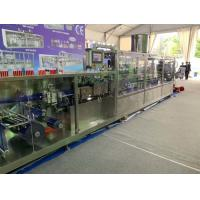 Buy cheap GGS-240 P15 Essential Oil Filling Machine Pesticide Filling Machine Liquid from wholesalers