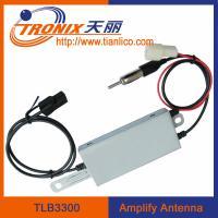 Buy cheap am fm radio car antenna/ active amplifier car antenna/ active electronic car product