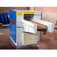 Buy cheap qd-350 rags/fabric waste/thread/used garment cutting machine from wholesalers