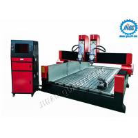 Buy cheap Dual Spindles 3D CNC Stone Carving Machine C​NC Router Machine for Stone Carving 1530 from wholesalers