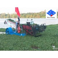 Buy cheap customized aquatic weed harvester water hyacinth harvester manufacturer from wholesalers