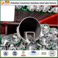 Buy cheap Irregular Size 304 Stainless Steel Slot Tube For Handrail product