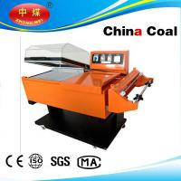 Buy cheap 2 in 1 semi automatic Heating shrink film machine from wholesalers