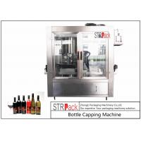 Buy cheap Rotary Crimping Electric ROPP Capping Machine 6 Heads For Aluminum Cap Bottles from wholesalers