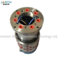 Buy cheap Air  Hydraulic Rotary Joint 360°Rotating  Standard Customized Slip Ring Rotary Union in machine tool industry from wholesalers