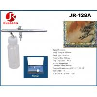 Buy cheap Dual action Airbrush Mini Spray Gun for general painting from wholesalers