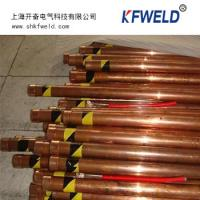 Buy cheap Electrolysis Chemical Grounding Rod, I type Copper Chemical Earth Rod 52*1500mm, with UL list from wholesalers