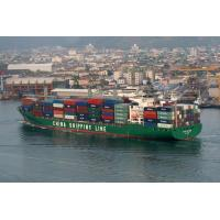 Buy cheap Container Ocean Shipping Ex Shanghai to SPAIN, FRANCE, ITALY, TURKEY from wholesalers