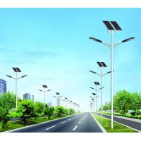 Buy cheap solar power street light from wholesalers