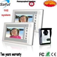 Buy cheap Fashionable 200 meters transmission wired intercom video door phone peephole from wholesalers