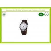 Buy cheap Customized Romantic Men Wrist Watches , Embossed Logo Mens Sports Watches from wholesalers