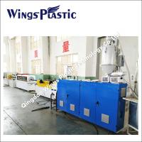 Buy cheap Small Size PVC DWC Double Wall Corrugated Pipe Extruder Machine from wholesalers