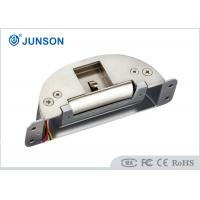 Buy cheap Fail Safe  Electric Strike of Stainless Steel For Panic Bar Lock from wholesalers