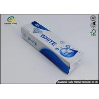 China Toothpaste Medicine Packaging Box Offset Printing Daily Necessities Paper Boxes on sale