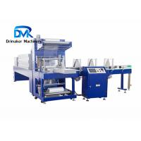 Buy cheap Electric Pe Film Shrink Wrap Packaging Machine High Temperature Resistant from wholesalers