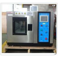 Buy cheap Air Cooled Humidity And Temperature Controlled Chamber , Humidity Temperature Test Chamber AC220V from wholesalers