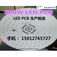 Buy cheap High thermal conductivity aluminum core PCB, Metal core PCB, Al core PCB, LED PCB, 100w, 150w, 200w, 1000w LED PCB from wholesalers