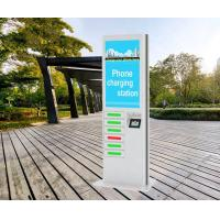 Buy cheap Coin Operated Mobile Phone Charging Machines Public Charging Stations for Shopping Mall Airport from wholesalers