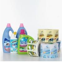 Buy cheap Bottle Labelling Machine Custom Printed Self Adhesive Labels On A Roll Sheets product