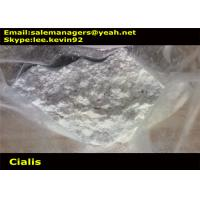 Buy cheap Healthy Sex Steroid Hormones CAS 171596-29-5 Cialis Tadalafil 20mg For Men from wholesalers