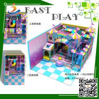 Buy cheap Customized 3D commercial children indoor playground from wholesalers