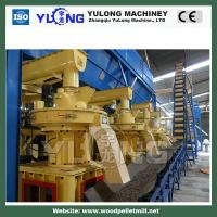 Buy cheap low price best straw palm shell cheap biomass best price flat die wood pellet machine from wholesalers