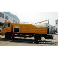 Buy cheap Combined High pressure Water cleaning and Jetting Sewage suction Truck 4x2    Euro 4 ,5  Cell: 0086 152 7135 7675 from wholesalers