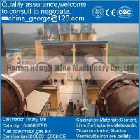 Buy cheap aluminium hydroxide rotary kiln from wholesalers