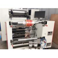 Buy cheap Security Labels High Speed Flexo Printing Machine 360 Degree Adjustment For Web from wholesalers