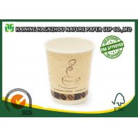 Buy cheap Printed 12 Oz / 16 Oz Double Wall Paper Cups Disposable With Plastic Lid from wholesalers
