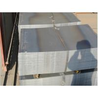 Buy cheap ASTM A572 Grade 50 Mild Steel Plate Hot Rolled For Boiler , 3000mm - 12000mm from wholesalers