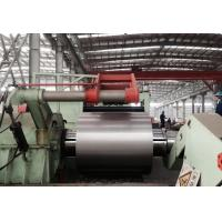 Buy cheap BS DIN GB DC01EK Annealed Cold Rolled Steel Coil 600mm - 2000mm Width from wholesalers