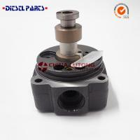 Buy cheap fuel pump heads Oem 1 468 334 590  VE4/8R for Renault , Citroen  Ve Injection pump from wholesalers