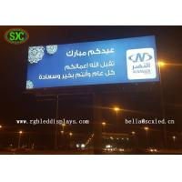 Buy cheap Outdoor Advertising P10 SMD3535 Full Color Led Screen , Double Side Led Billboard from wholesalers