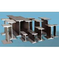 Buy cheap Prime Hot Rolled Ipeaa Joists (IPE140) from wholesalers