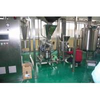 Buy cheap Food Industry Peanut Butter Factory Machine , Almond Butter Maker Machine from wholesalers