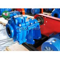 Buy cheap Manure Large Capacity Industrial Slurry Pumps Strong For Abrasive Transporting from wholesalers