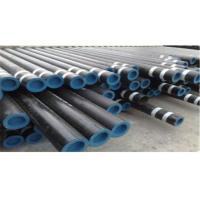Buy cheap Hot Rolled Carbon 4 Diameter Steel Pipe ASTM Standard For Petroleum from wholesalers