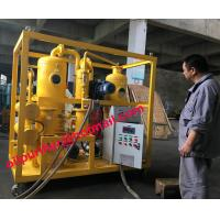 Buy cheap Insulating oil regenerationp plant, Transformer oil recycling purifier with ABB motor pump from wholesalers