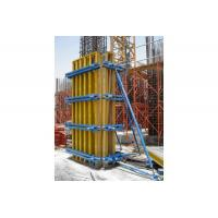 Buy cheap H20 Timber Beam Formwork for Rectangle , Square Concrete Column Formwork from wholesalers
