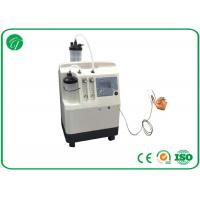 Buy cheap 16 kgs low noise Home Medical Equipments PSA oxygen concentrator 3 liter from wholesalers