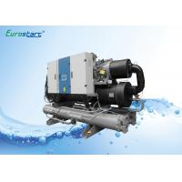Buy cheap 96.3 KW Water Source Heat Pump Chiller For Cooling Heating /Sanitary Hot Water from wholesalers