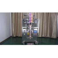 Buy cheap Stainless Steel fully automatic packing machine for seeds / Pea / Sugar , PLC Controller from wholesalers